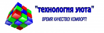 Фирма Технология Уюта