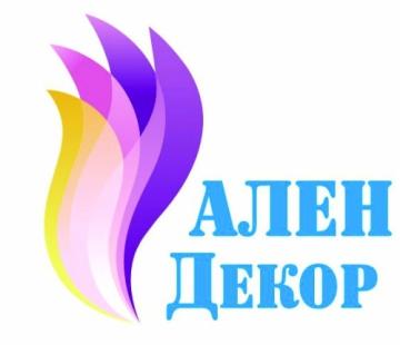Фирма АЛЕН Декор