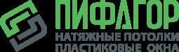 Фирма Пифагор