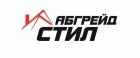 Фирма АБГРЕЙД СТИЛ