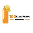 Фирма 100KVADRATOV